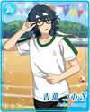 (Pigeon Borrowing) Tsumugi Aoba