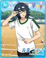 (Pigeon Borrowing) Tsumugi Aoba