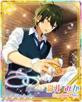 (Train Conductor's Whistle) Mika Kagehira Rainbow Road