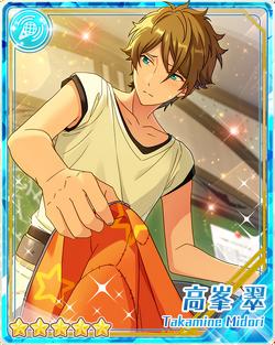 (Twinkling Stage) Midori Takamine