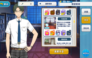 Keito Hasumi Student Uniform (Summer, 2nd Year Appearance) Outfit
