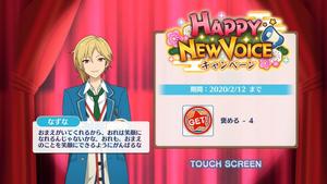 Nazuna Nito Happy New Voice Login