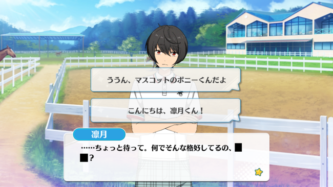 Summer Sky*Galloping Cheval Live Ritsu Sakuma Special Event 2