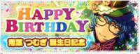 Tsumugi Aoba Birthday 2019 Banner