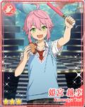 (Aloof Spectator) Tori Himemiya Bloomed