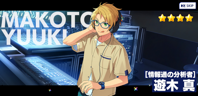 (Knowledgeable Analyst) Makoto Yuuki Scout CG