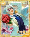 (Masked Freak) Wataru Hibiki