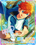 (Sincere Play Ball) Subaru Akehoshi Rainbow Road