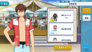 Chiaki Morisawa Beach Bar Swimsuit