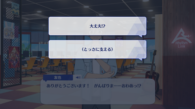 Daily Course Saturday Ra*bits Second Part 3
