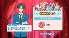 Keito Hasumi Birthday