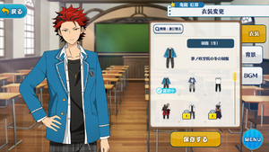 Kuro Kiryu Student Uniform Outfit