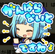 Last Period Hajime Shino stamp
