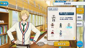 Nazuna Nito School Uniform (Winter + Cat Cafe Apron) Outfit