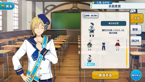 Nazuna Nito Today's Protagonist (Sash) Outfit