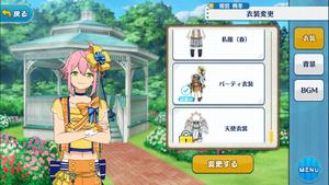 Tori Himemiya Party Outfit