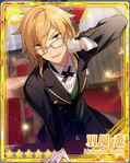 (A Young Lady's Butler) Kaoru Hakaze Bloomed
