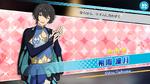 (Butterfly of Misdirection) Ritsu Sakuma Scout CG