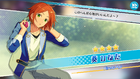 (Lunch Hour) Hinata Aoi Scout CG