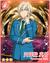 (Underbelly Spy) Eichi Tenshouin