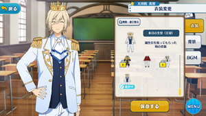 Eichi Tenshouin Today's Protagonist (Crown) Outfit