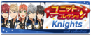 Knights Unit Collection Banner