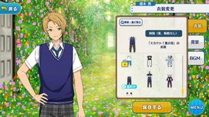 Makoto Yuuki Student Uniform (Summer No Glasses) Outfit