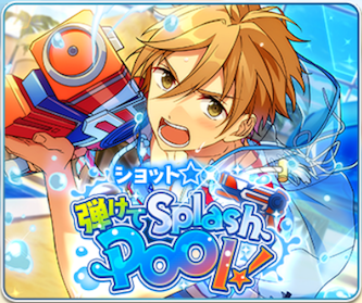 Shot☆Splash Pool!
