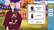 Shu Itsuki Shooting Star Festival Yukata (Matching) Outfit