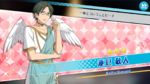 (Angel's Observation) Keito Hasumi Scout CG