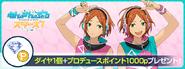 2wink Gamegift banner