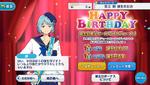 Hajime Shino Birthday 2017 Campaign