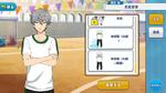 Izumi Sena PE Uniform (White Team)