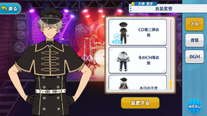 Koga Oogami 3rd CD Outfit