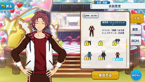 Mao Isara Chocolat Fes Practice Outfit