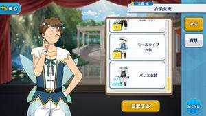 Mitsuru Tenma Ballet Outfit