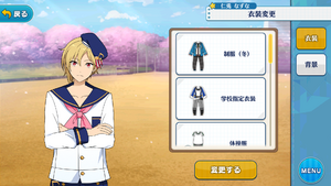 Nazuna Nito Marching Band Outfit