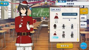Rei Sakuma 2018 Christmas Santa Outfit