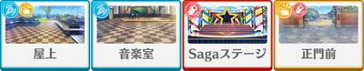 Saga*Rushing Up Rainbow Stage Jin Sagami locations