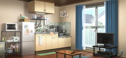 Shiina Residence Full