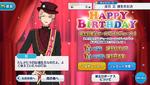 Shu Itsuki Birthday 2017 Campaign