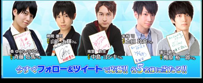 Signature Promotion 03