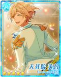 (Emperor's Performance) Eichi Tenshouin Bloomed
