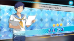 (Indigo Blue Droplets) Yuzuru Fushimi Scout CG