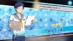 (Indigo Blue Droplets) Yuzuru Fushimi Scout CG