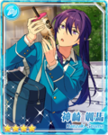 (Moonlit Doctor) Souma Kanzaki