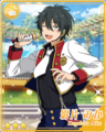 (Reciprocative Yell) Mika Kagehira Bloomed