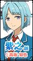 Hajime Shino Official Page Button 2