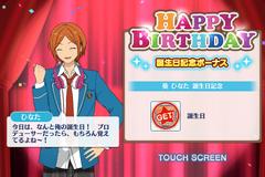 Hinata Aoi Birthday