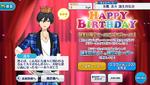 Hokuto Hidaka Birthday 2019 Campaign